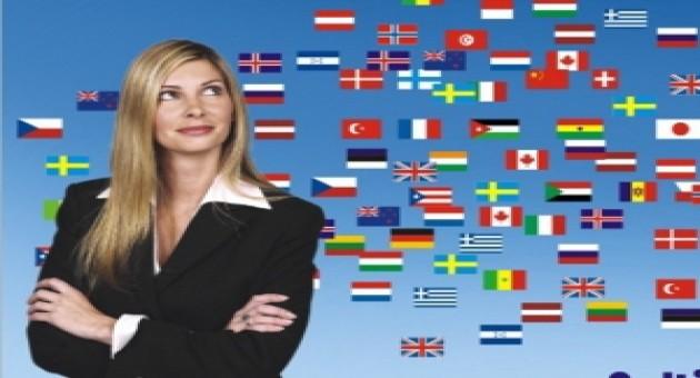 Faculdade de Línguas Estrangeiras