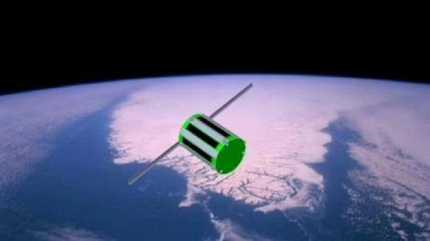 Satélite ao vivo e imagens via satélite online 3