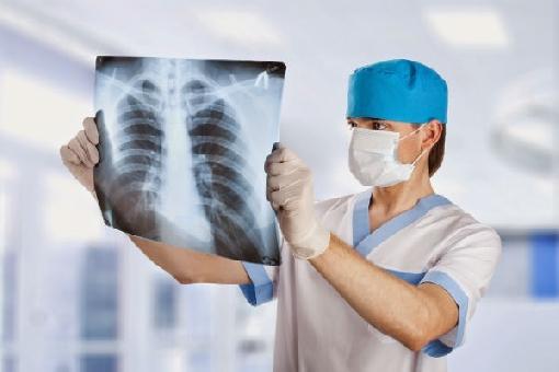 Curso de Radiologia – Preço, Onde Fazer