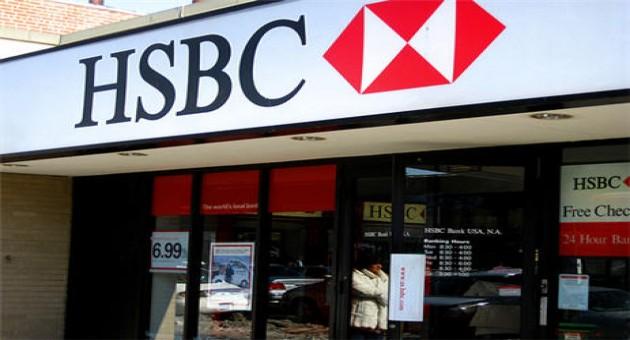 HSBC Trabalhe Conosco enviar currículo 02