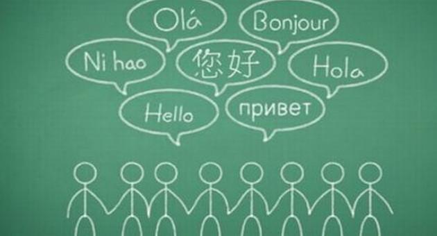 UFC inscrição para cursos de línguas estrangeiras 2015